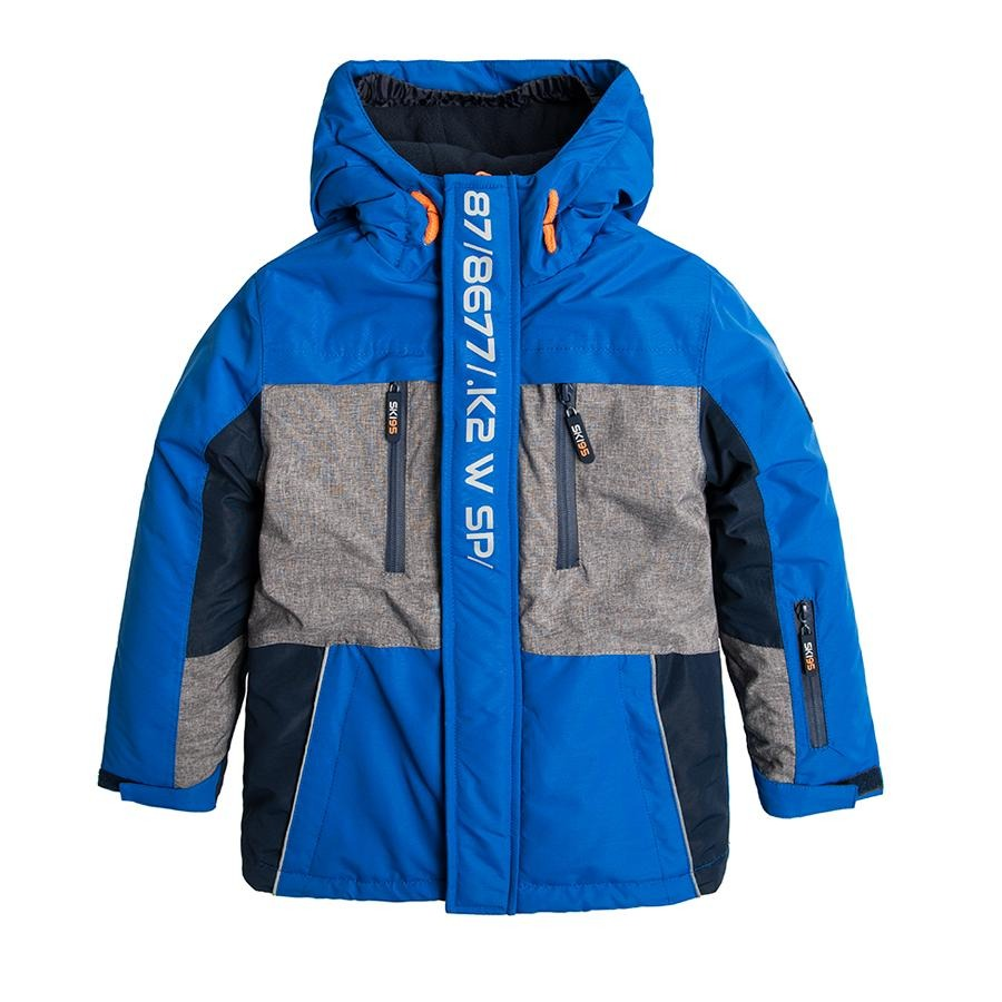 Куртка Cool Club Ski (5018) photo